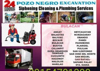 Meycauayan Malabanan septic tank services 09154781390